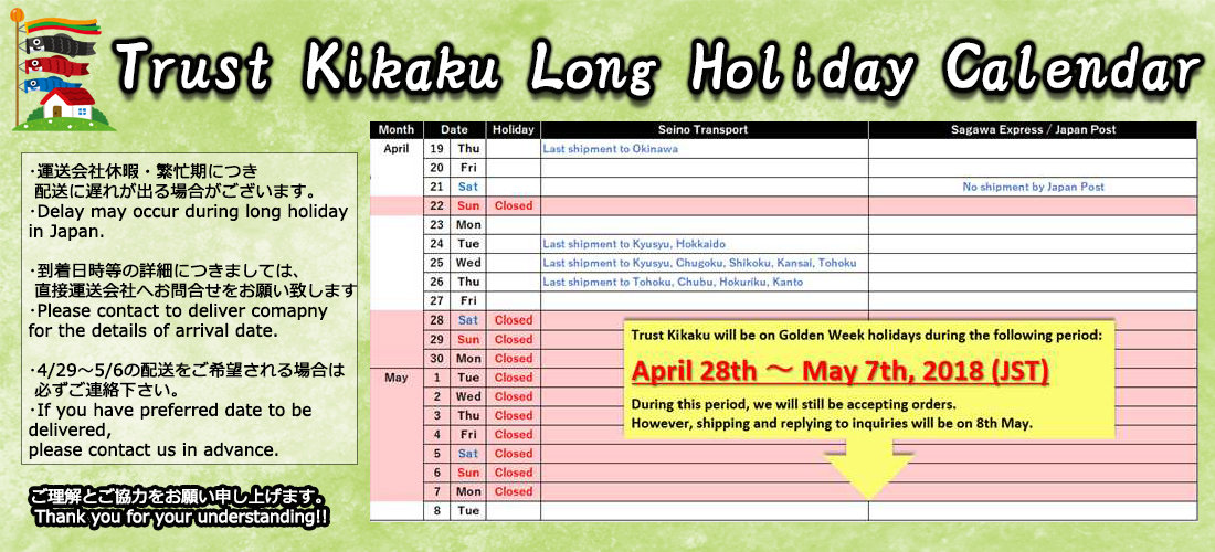 golden week holiday