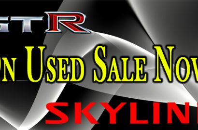 On Used Sale Now!