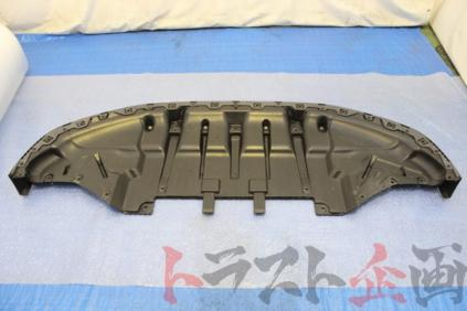 5:2192165 Front Diffuser R35 GT-R