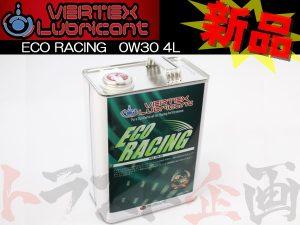 VERTEX Lubricant エンジンオイル ECO RACING 0W30