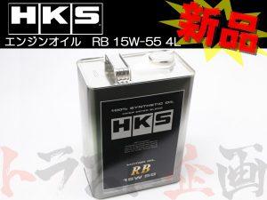 HKS エンジンオイル RB スーパーオイル 4L 15w55