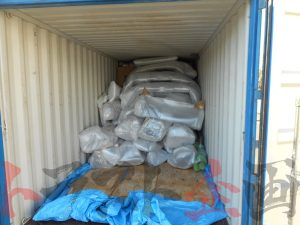 Full 20' container available