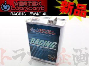 VERTEX Lubricant エンジンオイル RACING 5W40 4L