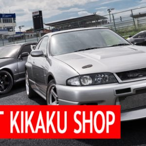 trust kikaku shop