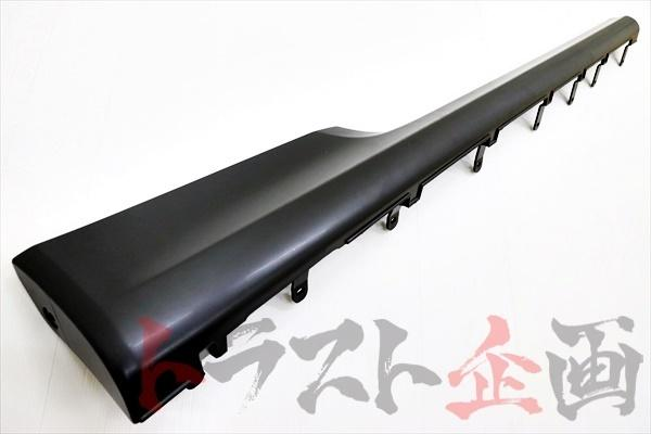 OEM NISSAN SIDE SKIRT UNPAINTED RHS