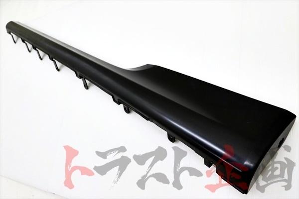 OEM NISSAN SIDE SKIRT UNPAINTED LHS