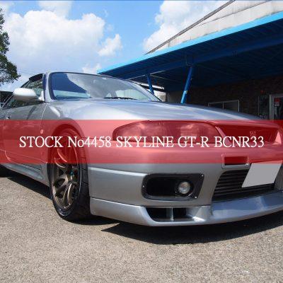 663101028 OEM Rear Spoiler Ornament SKYLINE GTR R33 BCNR33