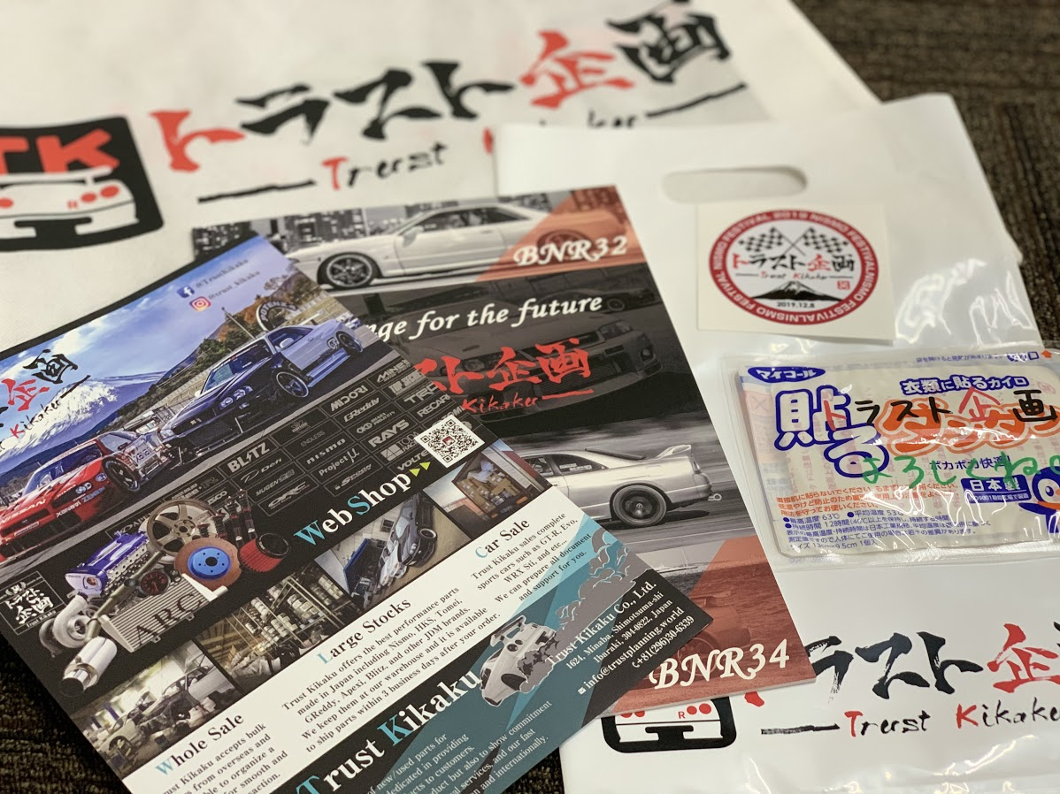 Nismo Festival giveaways