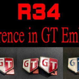 R34 side emblems