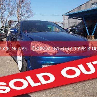 ★4791 Honda Integra Type R DC5