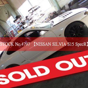 NISSAN S15 SILVIA SPEC R