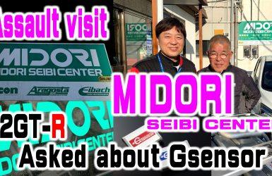 Visit to Midori Seibi Center