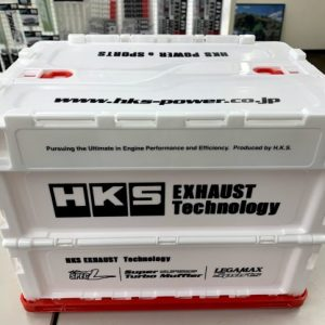 HKS Container Box