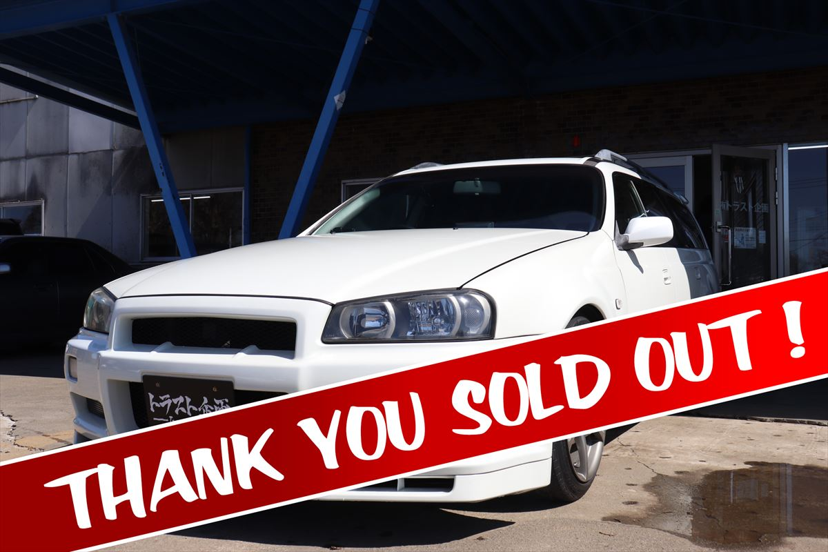 sold 4916
