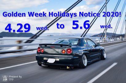 GW holiday notice 2020