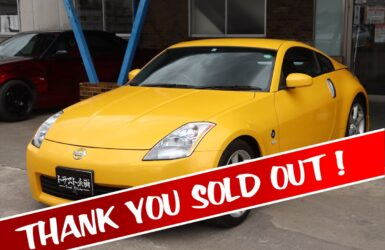 1300075 SOLD